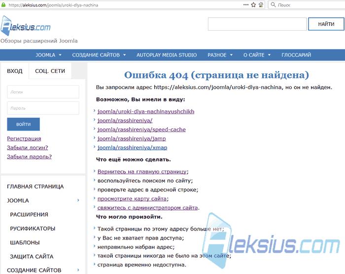 Сайт инструкций на joomla