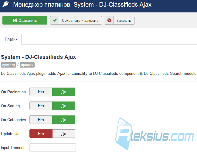 AJAX App for DJ-Classifieds