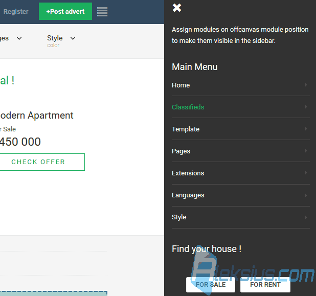 Модуль Menu Joomla