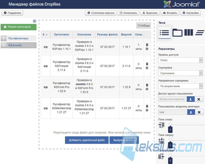 Файловый хостинг с возможностью поиска бесплатный хостинг ташкент