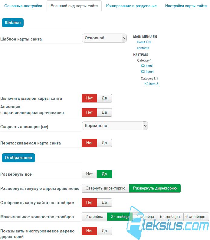 Как сделать сайт в xml