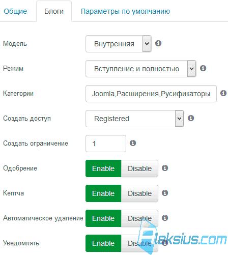 Луганск последние новости ополченцев