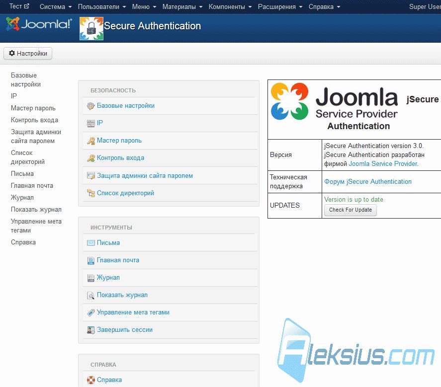 Как самому сделать сайт на joomla
