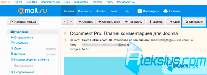 Письмо на Mail.ru с list-unsubscribe