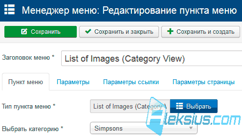 List of Images (Category View)