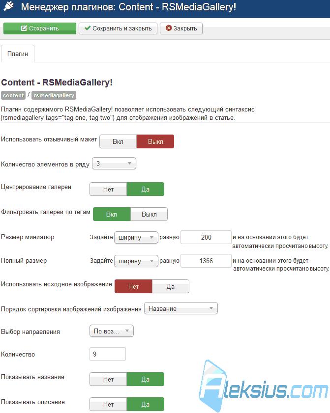 Бесплатные хостинги для joomla 3 не могу войти в вордпресс со своего хостинга