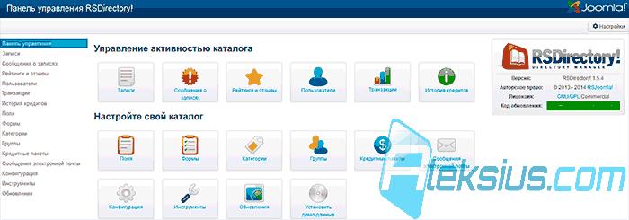 Как сделать каталог организаций joomla