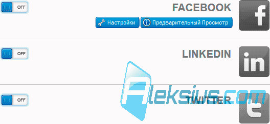 Настройка Social Backlinks