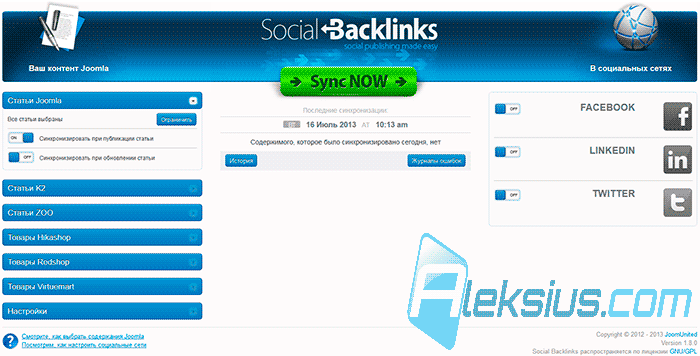 Social Backlinks