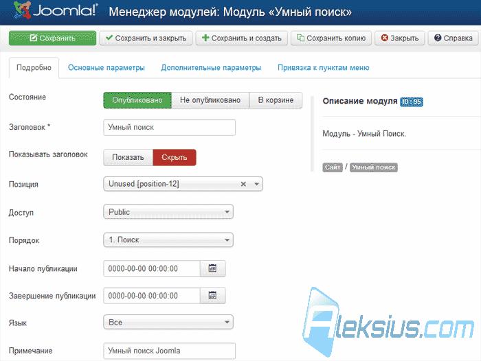Совместимость joomla 2.5 c хостингами как заказать бесплатный vpn