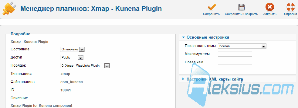 Xmap is a site map generator component for joomla