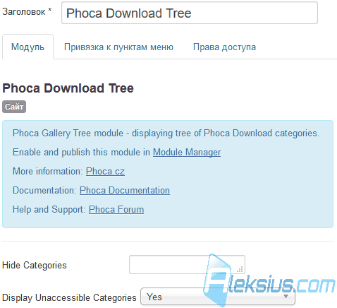Phoca Download Tree