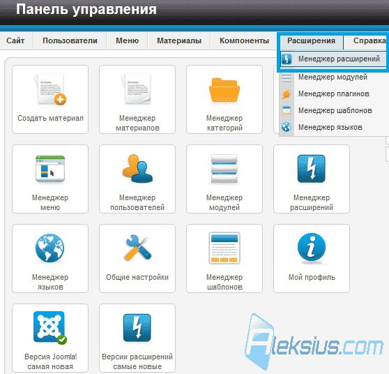 джумла 3.4 русификатор