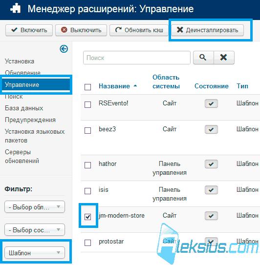 Как установить шаблон сайта на хостинг хостинг в новосибирск run