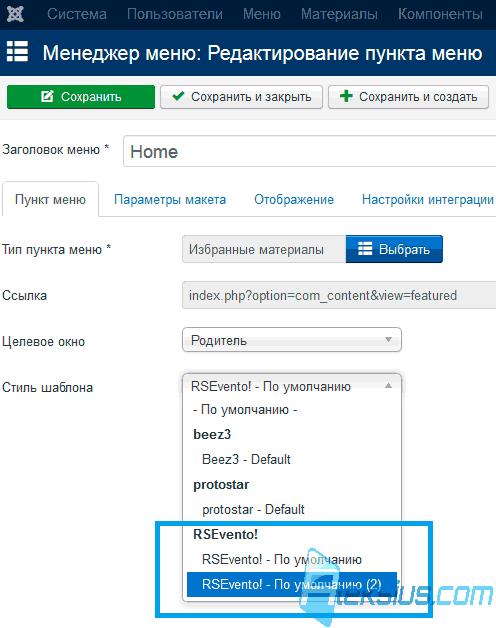 Как сделать сайт wordpress на локальном сервере