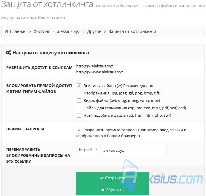 Хостинг для swf на хостинге перенести домен с одно хостинга на другой