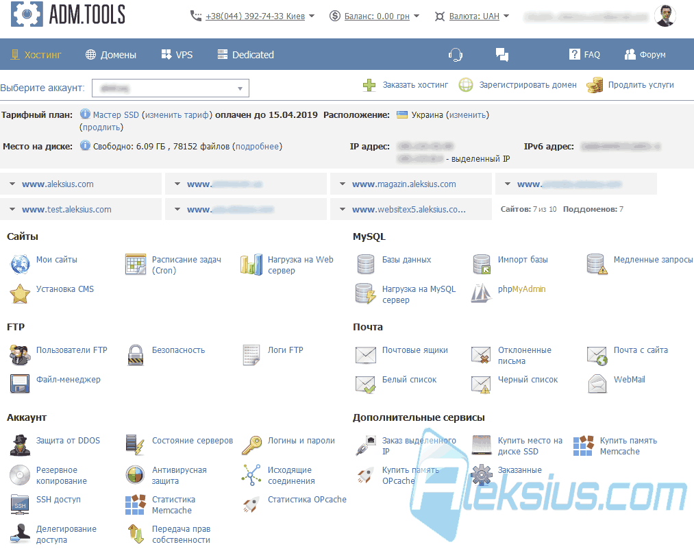На какой cms сайт хостинга на каком хостинге расположен сайт как узнать