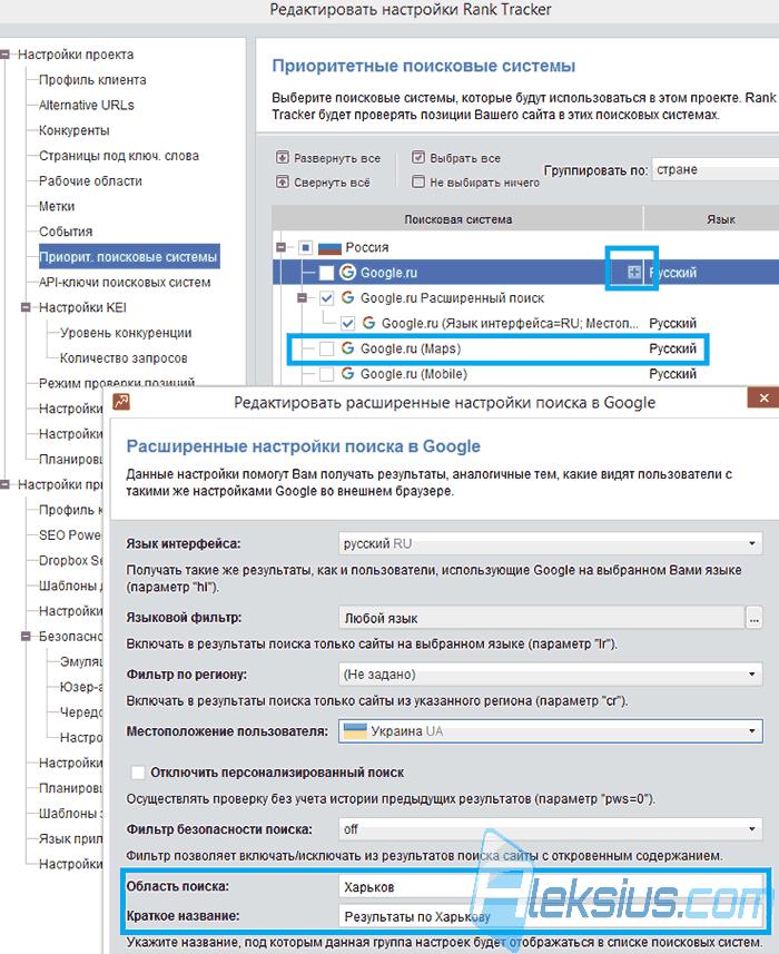описание тех этот параметр включен администратором настройки поисковой системы накладки КАМАЗ надежных