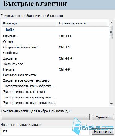 Как быстро выделять файлы на компьютере