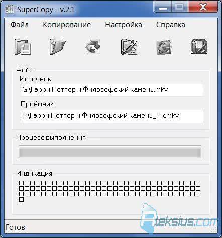 скачать программу для чтения дисков - фото 5