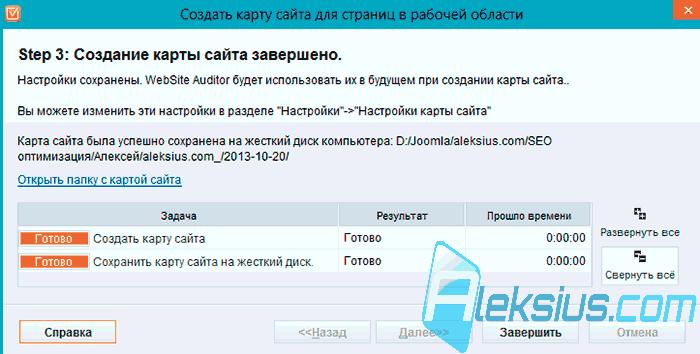Программа продвижения сайта что продвижение сайта по грузоперевозкам
