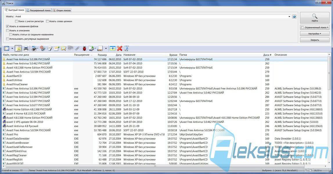 license key avast 4.8 professional edition