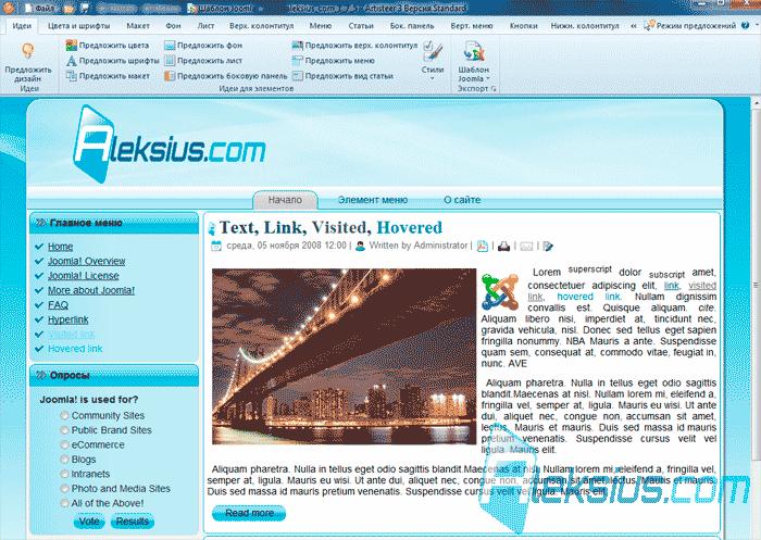 Программа для создания сайтов wordpress