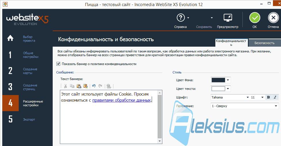 на evolution 10 русском скачать инструкцию website x5